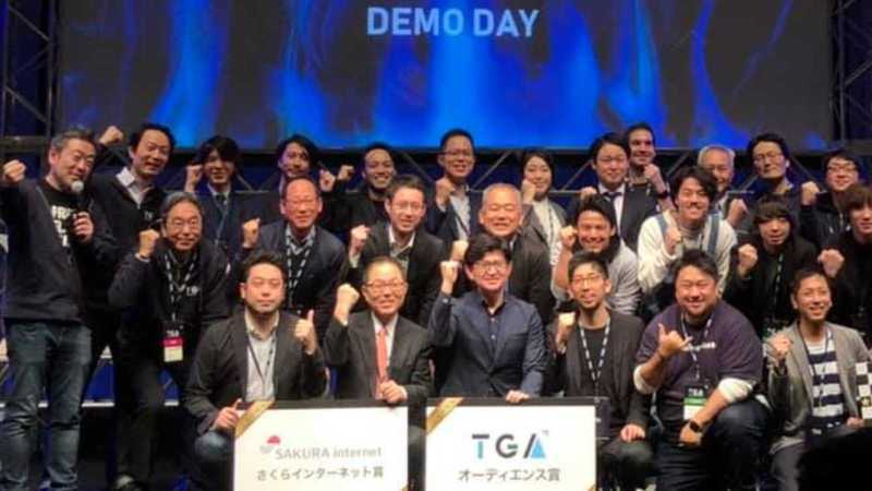 Small tga tokyo demo day    4