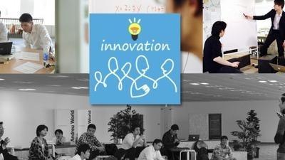 【会社員かつ起業家の新WORKスタイル】エンジニア・デザイナーが参加したくなる起業家体験をディスカッション!