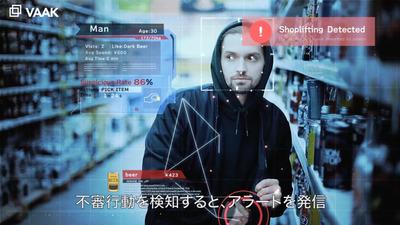 防犯カメラ解析AIスタートアップの事業戦略(小売 toB)にサンカク