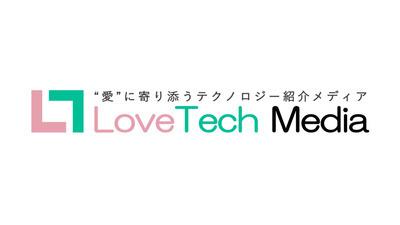 """【LoveTech業界立ち上げ】""""愛""""に寄り添うテクノロジー分野への事業企画サンカク仲間募集!"""