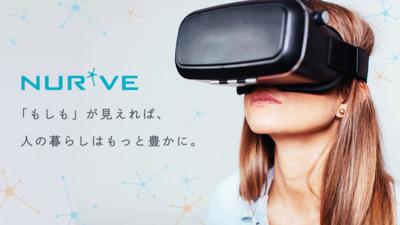広告メディアとしてのVRのあり方とは?!VRプラットフォームの拡大戦略立案にサンカク!