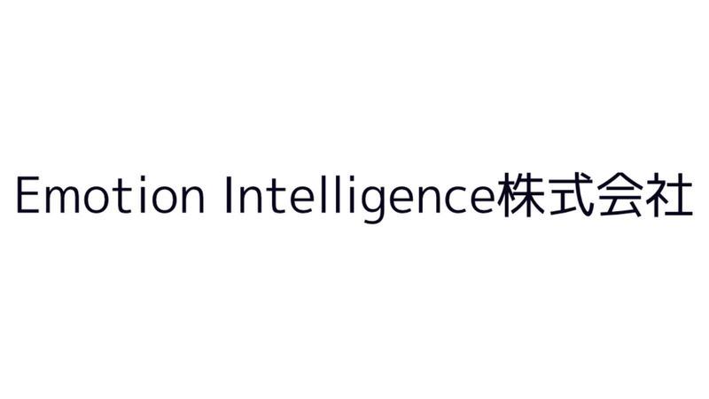 Small emotion intelligence