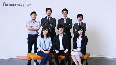 【東京でも開催!】事業課題を組織・人材側面から解決せよ。リクルートキャリアのコンサルタント部門にサンカク!