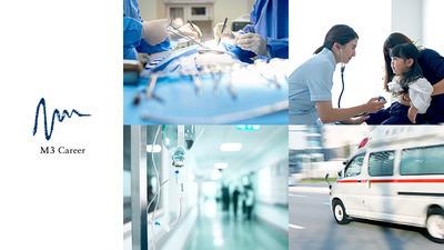 医療業界×イノベーション創出にサンカク!医療マーケットに革新を起こす新規ビジネスについてディスカッション募集