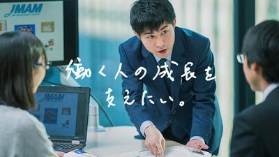 企業の人事戦略を支える「ひとづくり」「組織づくり」を実現する!日本能率協会マネジメントセンターの人材育成支援事業にサンカク!