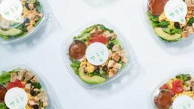 食による勤務環境改善やエンゲージメント向上について、ディスカッションする方求む!