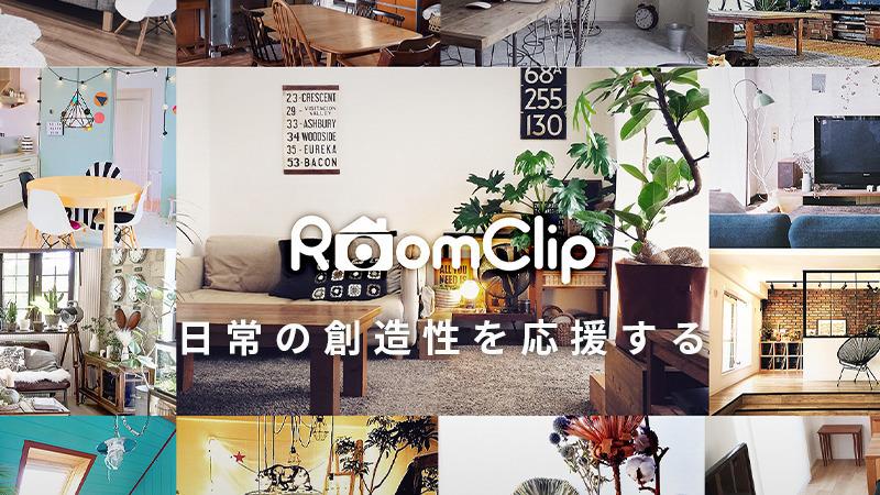 Small sankak roomclip cover