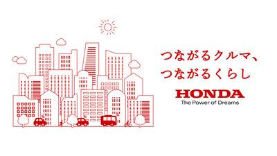 ホンダのコネクティッドカー/MaaS戦略にサンカク!モビリティ業界の未来を創る新規事業開発にアイディア求む!!